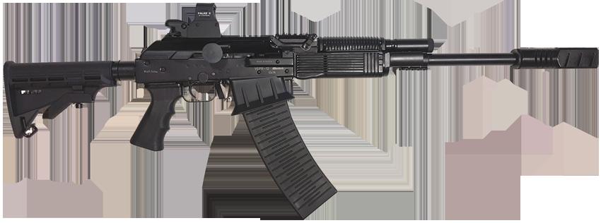 Langwaffe Gewehr Molot Selbstlade-Flinte Mod. Vepr-121PSC mit Reflexvisier Falke II Waffenstube Thalkirchen München Bayern Deutschland